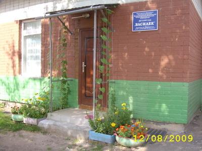 Муниципальное казенное дошкольное образовательное учреждение детский